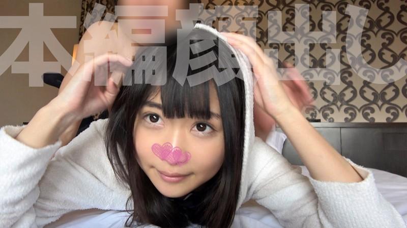 【サンプル動画】FANZAオリジナル『素人ホイホイZ/素人ホイホイsweet!』まうりん