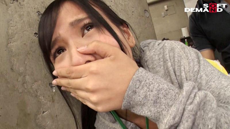 【サンプル動画】めっちゃ濡れやすくて敏感な新入社員をゲリラでイカセまくる|宮崎リン