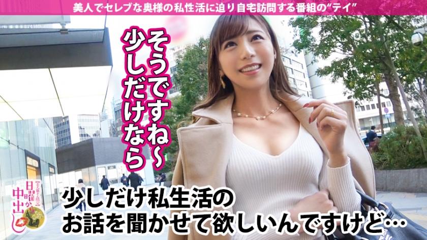 【サンプル動画】ひとみさん 36歳 結婚3年目 スレンダー魔性美人妻
