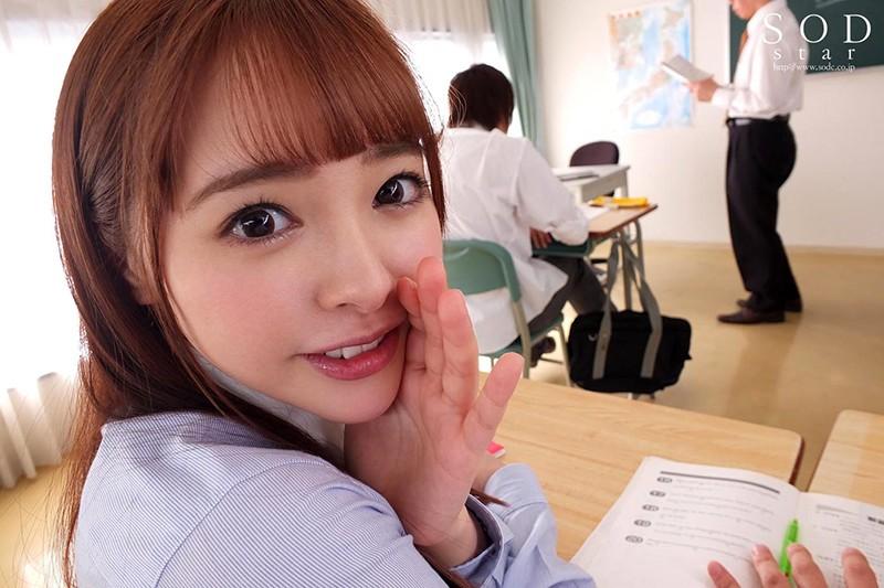 【サンプル動画】誰もいない教室でこっそり誘ってくる美少女がヒソヒソ誘惑淫語で疑似射精できる動画(小倉由菜)